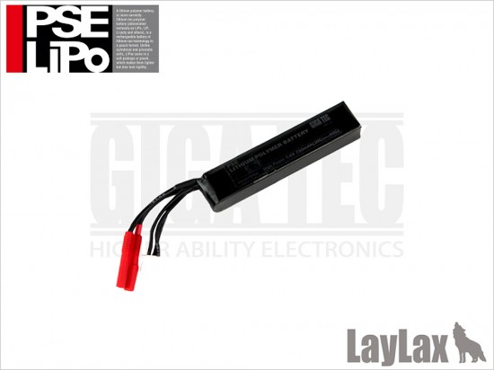 [LayLax] PSEリポバッテリー 7.4V 電動コンパクトマシンガンタイプ (新品)