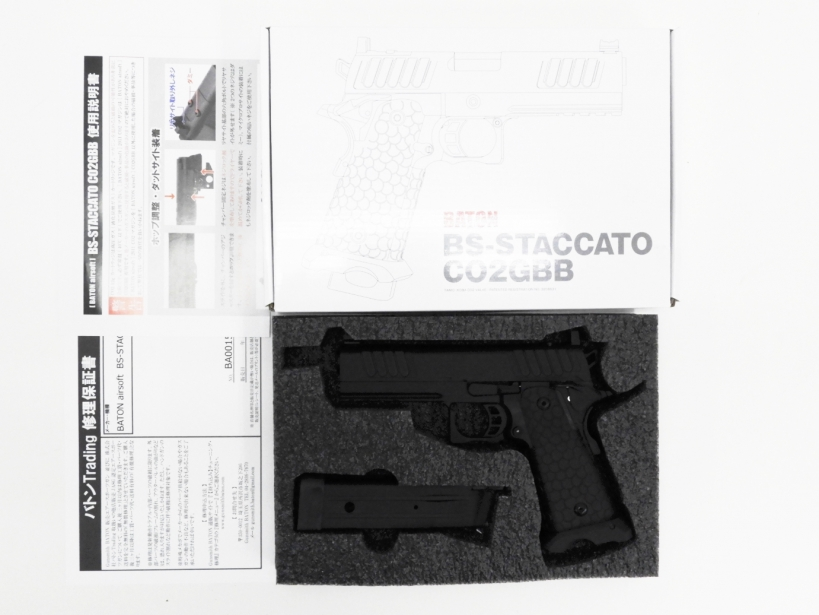 [BATON airsoft] BS-STACCATO Co2 GBB (新品)