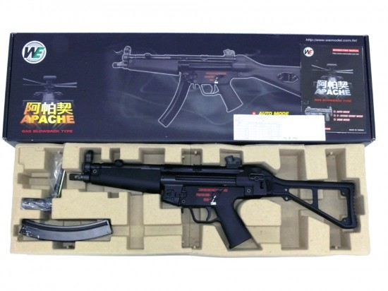 [WE] H&K MP5A2 PDW ガスブローバック (中古)