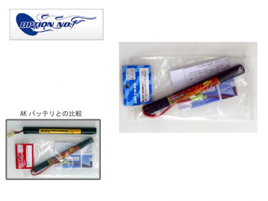 [OPTION NO.1] 11.1V 1100mAh BIG POWER LIPO GB-0025 (AK対応ロングタイプ) (新品)