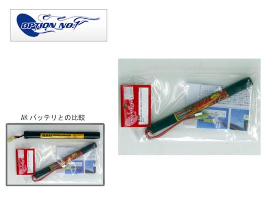 [OPTION NO.1] 7.4V 1100mAh BIG POWER LIPO GB-0026 (AK対応ロングタイプ) (新品)