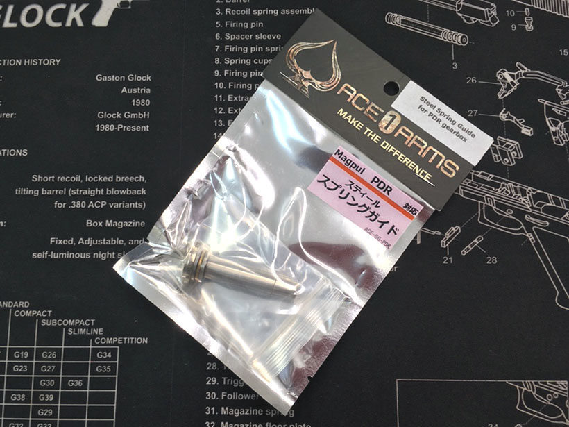 [Ace1Arms] Magpul PTS PDR 対応 スチール スプリングガイド (未使用)