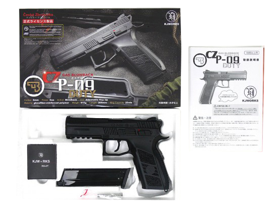 [KJ WORKS] CZ P-09 DUTY ABSスライド (新品)